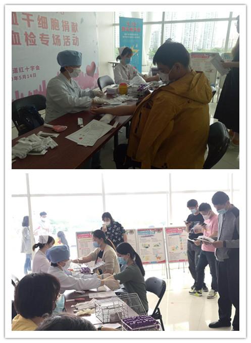 中山街道蓝天二村居民区团支部开展造血干细胞捐献血检活动
