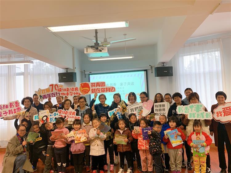 """新浜镇团委联合新浜幼儿园共同举办""""同沐书香,亲子阅读""""活动"""