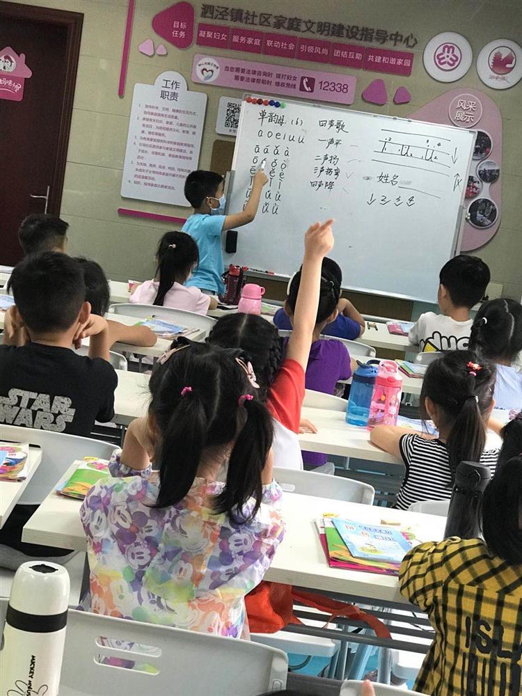 泗泾镇青年中心开设青少年暑期课程