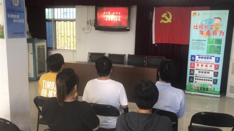 """中山街道东外团支部组织""""四史""""教育学习会"""