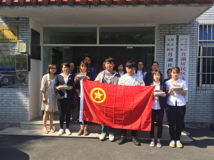 佘山镇月湖居民区团支部开展五四主题活动
