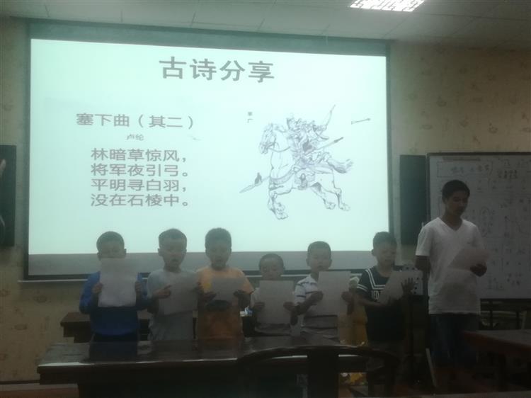 新浜青年中心国学班开课啦!!