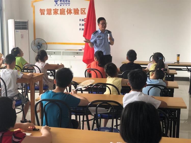 九里亭五洲社区开展暑期安全教育讲座