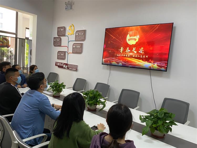 中山街道淡家浜居民区团支部组织收看线上活动